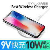 放肆購 Kamera 9V QC 3.0 無線充電板 KA-15W 快充 無線 充電盤 充電器 充電座 iPhone IOS Android