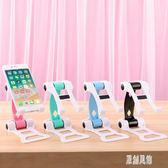 平板支架手機桌面支架懶人支架簡約創意多功能塑料架子便攜可調節 LR11179【原創風館】