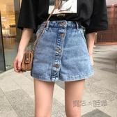 牛仔裙 半身裙女夏裝新款韓版高腰顯瘦牛仔裙學生百搭防走光短裙褲裙 魔法鞋櫃