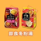 日本 Daisho 即食冬粉湯 95.7g(雞湯&豚骨醬油) 96.6g(香蟹&什錦海鮮) 6份入 即食料理 冬粉