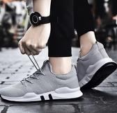 男鞋夏季鞋子男潮鞋透氣跑鞋運動休閒鞋板鞋男士百搭網面布鞋