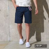 【JEEP】純色休閒口袋短褲 藍色 (合身版)