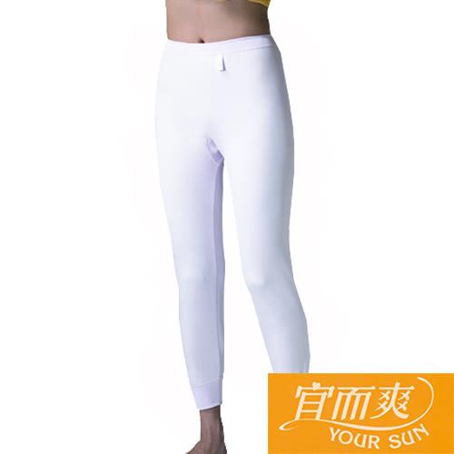 宜而爽  舒適女厚棉衛生褲~2件組(2色可選)