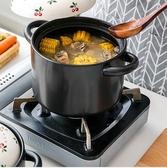 日式可愛櫻桃陶瓷砂鍋燉鍋煲湯家用燃氣耐熱耐高溫湯鍋沙鍋 PA12490『棉花糖伊人』