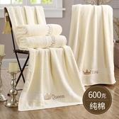 成人家用浴巾加大加厚純棉男女情侶柔軟超強吸水大浴巾 居享優品