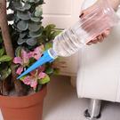 花卉盆栽自動澆花器(4入) 澆水器 澆花器 滲水器 盆栽 種植【L173-1】米菈生活館