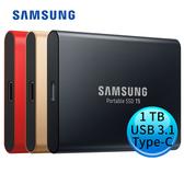 【限時至1011官網登錄送200元禮劵】 Samsung 三星 T5 1TB USB3.1 Gen2 Type-C 外接固態硬碟