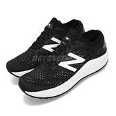 【四折特賣】New Balance 慢跑鞋 WVNGOBK4 D Wide 寬楦頭 黑 銀 白 襪套式 緩震跑鞋 女鞋【ACS】 WVNGOBK4D