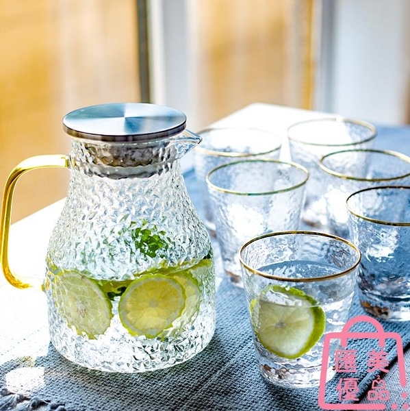 冷水壺玻璃耐熱耐高溫玻璃泡茶水壺水杯泡茶壺涼水壺【匯美優品】
