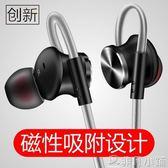 有線耳機 耳機入耳式有線控帶麥安卓vivo通用超重音帶麥金屬低音炮耳塞原裝     非凡小鋪