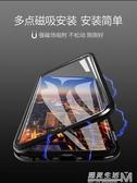 蘋果x手機殼iPhonexsmax玻璃殼防摔新款iPhonexr雙面玻璃  遇見生活