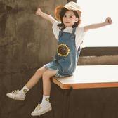 背帶裙 女童夏裝套裝韓版兒童背帶褲兩件套寶寶洋氣吊帶時髦潮衣【全館九折】