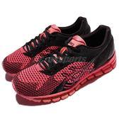 【五折特賣】Asics 慢跑鞋 Gel-Quantum 360 Knit 粉紅 黑 針織鞋面 全腳掌亞瑟膠 女鞋【PUMP306】 T778N-7690