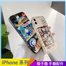 史努比狗狗 iPhone SE2 XS Max XR i7 i8 plus 手機殼 側邊印圖 直邊液態 保護鏡頭 全包邊軟殼 防摔殼