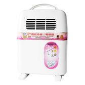 【日象】遠紅外線電暖器 ZOG-880