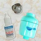 魔特萊water more日本亞硫酸鈣奈米銀除氯過濾器(1入贈轉接銅牙+餘氯測試液)除氯淨水器/濾水器