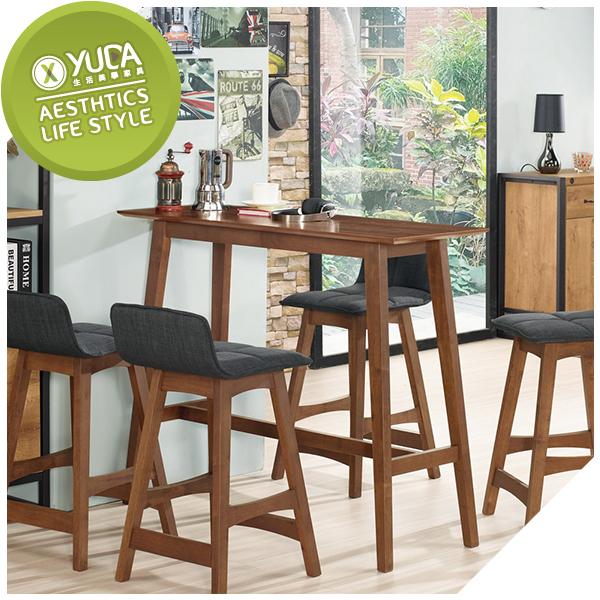 【YUDA】 霍利斯  餐桌  /吧台桌  /  休閒桌  J0M 507-1