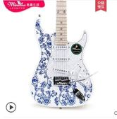 交換禮物電吉他單搖ST電子吉它套裝專業級初學者入門電吉他 LX