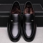 男士皮鞋男真皮黑色商務正裝休閒冬季加絨棉鞋大碼中老年人爸爸鞋【新年特惠】
