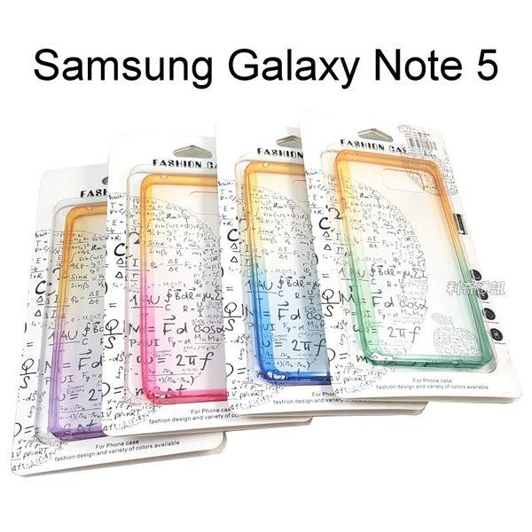 漸層雙料保護殼 Samsung N9208 Galaxy Note 5