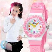 兒童手錶女孩男孩防水小學生可愛時尚小巧果凍女童小孩少女手錶女