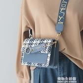 法國小眾設計包包女2021新款潮秋呢子小方包高級感時尚手機斜挎包 美物生活館