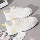 小白鞋2020新款夏季百搭白鞋女學生網面透氣網鞋春夏平底休閒板鞋 【618特惠】
