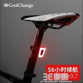 自行車尾燈山地車夜騎公路車usb充電警示閃光燈單車配件騎行裝備 3C優購