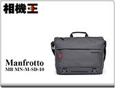 ★相機王★Manfrotto Manhattan〔MB MN-M-SD-10〕曼哈頓時尚快取郵差包
