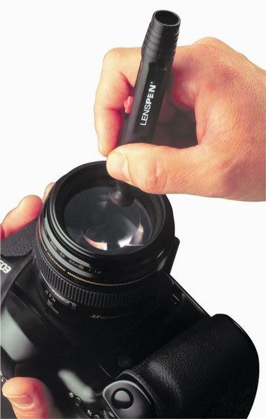【震博】Lenspen NLP-1 新版神奇拭鏡筆