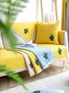 沙發墊 四季通用沙發墊北歐簡約防滑坐墊子...