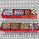 【耀偉】天鋼 分類盒掛架組KPQ-4306