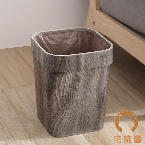 復古垃圾桶仿木紋加厚家用客廳無蓋垃圾筐廚房【宅貓醬】