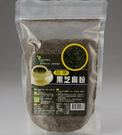 清淨生活 胚芽黑芝麻粉 350g/包