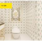浴室防滑地貼自黏牆貼裝飾衛生間瓷磚貼紙防...