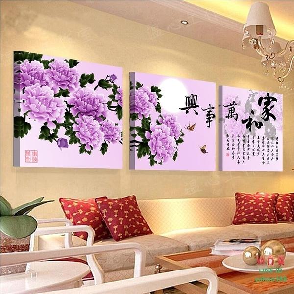 無框畫裝飾畫家和萬事興客廳掛畫壁畫走廊