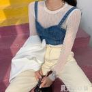E.su設計感春季新款女裝吊帶背心女外穿新款牛仔緊身胸衣短款 「錢夫人小鋪」