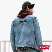 Levis 男款 牛仔外套 / Type 3 經典修身版型 / 背面彩虹雙馬刺繡