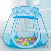 兒童帳篷游戲屋室內玩具女孩男孩小城堡寶寶家用公主房子海洋球池 HM衣櫥秘密