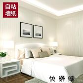 3d立體墻貼客廳背景墻無紡布壁紙