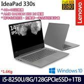 【Lenovo】 IdeaPad 330S 81F4002FTW 14吋i5-8250U四核1TB+128G SSD雙碟獨顯輕薄筆電-特仕版