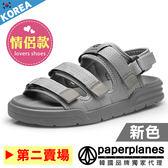 情侶鞋 正韓製 超人氣 運動風 2way 魔鬼氈 男女 涼鞋【B7901432】7色 韓國品牌紙飛機