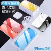 舞蘋果XR手機殼iPhone XR玻璃iPhoneXR新款透明保護套防摔超薄iPoneXR【交換禮物】