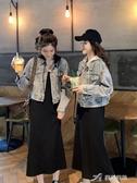短款外套 初秋新款韓范拼接連帽短款牛仔外套女百搭吊帶長裙兩件套裝 樂芙美鞋