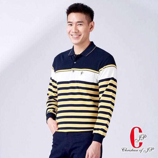 Christian 時尚摩登雙面提花POLO衫_藍(PW758-58)