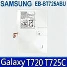 SAMSUNG EB-BT725ABU A . 電池 Galaxy Tab S5e T720 T725C