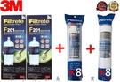 3M濾心S201/F201 濾心2入+3RS-F001-5前置PP濾心8入+3RF-F001-5樹脂濾心8入/S201濾心除沙軟水(兩年份)優惠組合