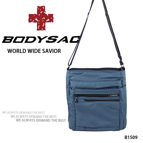 藍色機能防水肩背側背包  AMINAH~【BODYSAC B1509】