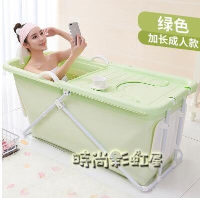 加厚塑料成人浴桶超大號兒童家用洗澡桶大人沐浴缸浴盆泡澡桶折疊MBS「時尚彩虹屋」