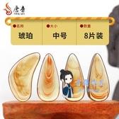 古箏指甲 兒童成人初學者玳瑁色演奏級加厚款薄款搖指神器